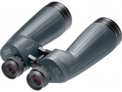 Orion Resolux 15×70 Binoculars